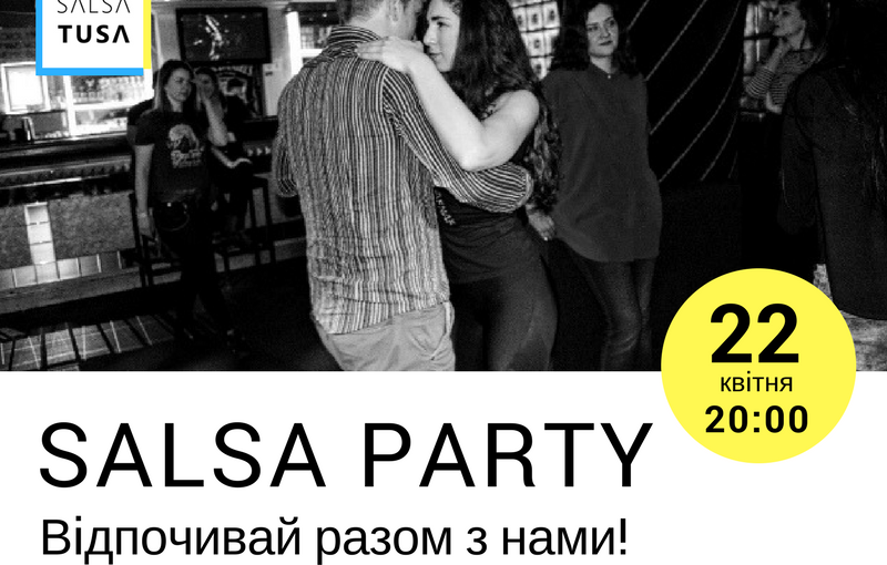 SALSA PARTY / Jackson /22.04